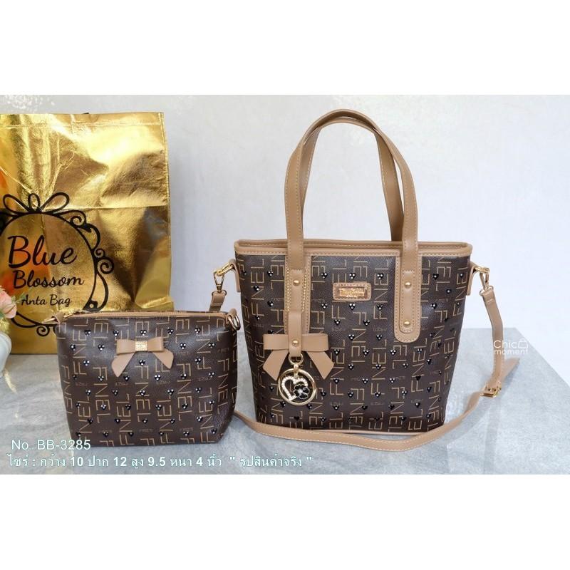 กระเป๋าเซ็ทคู่-Blue-Blossom-แบรนด์แท้-พร้อมถุงผ้าแบรนด์เคลือบฟรอยด์สีทอง-No.BB-3285 qFuh