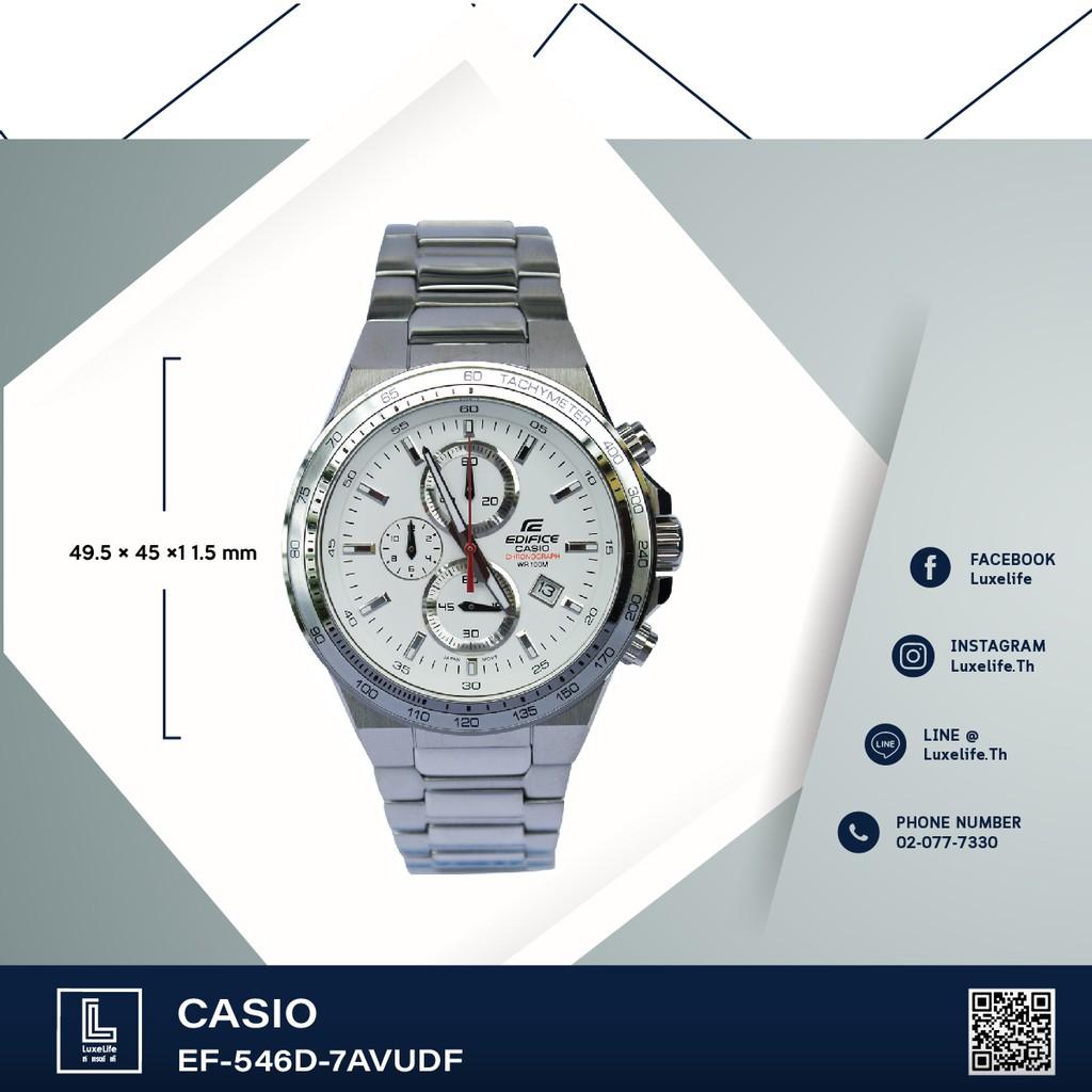 นาฬิกาข้อมือ cASIO รุ่น EF-546D-7AVUDF Edifice -นาฬิกาข้อมือผู้ชาย สีเงิน สายสแตนเลส