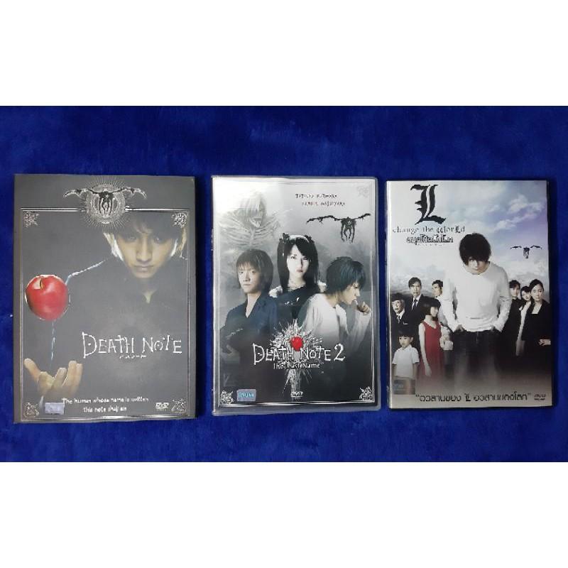 DVD Death Note 1-3 /สมุดมรณะ 3 ภาค