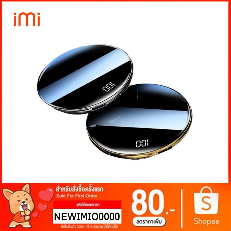 iMI(ไอมิ)