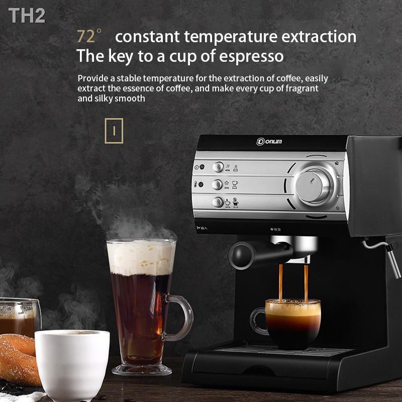 ▨┇SUNROOM เครื่องชงกาแฟ เครื่องทำกาแฟ เครื่องชงกาแฟสด เครื่องกาแฟ เครื่องชงกาแฟอัตโนมัติ สกัดด้วยแรงดันสูง 15 บาร์ พลังไ