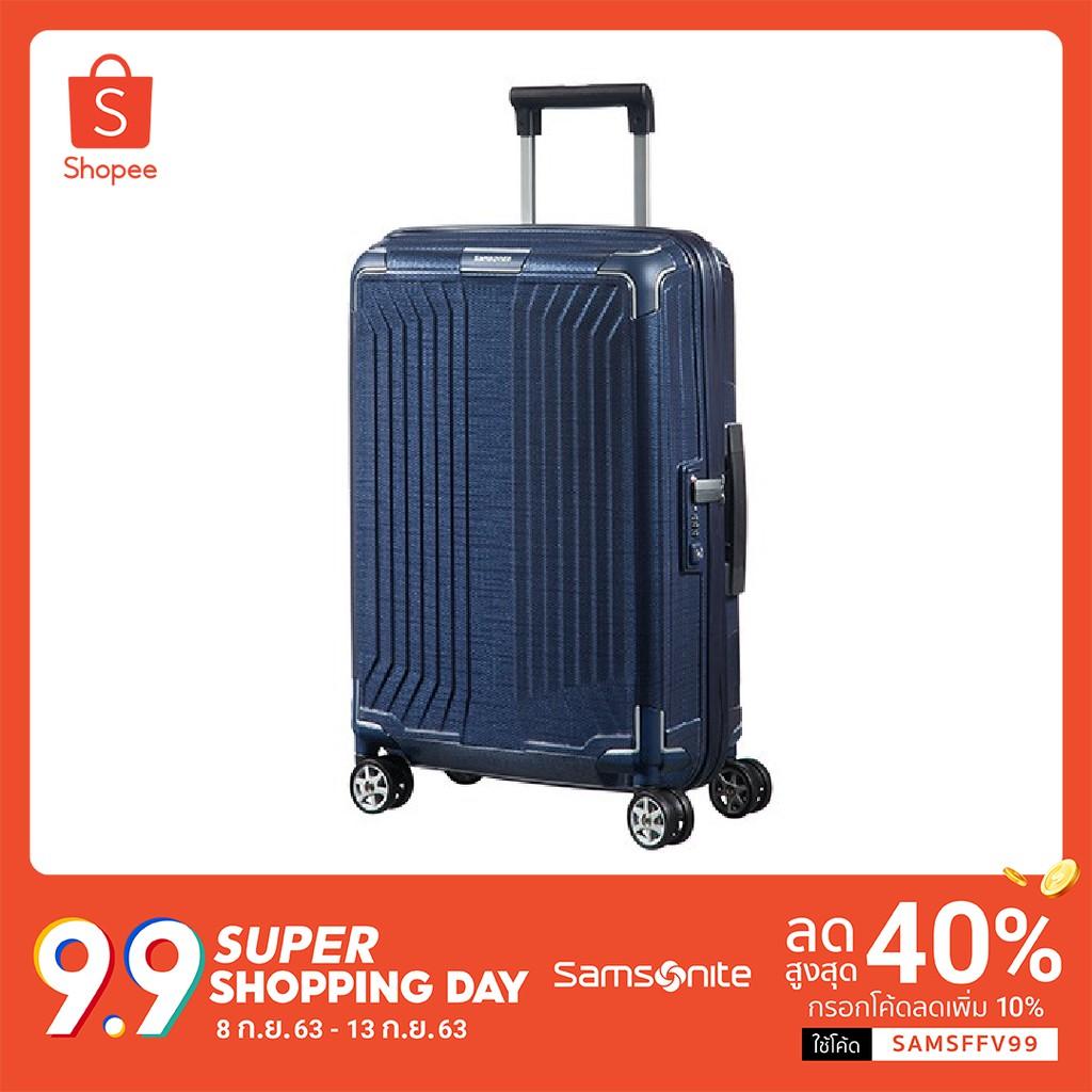 SAMSONITE กระเป๋าเดินทางล้อลาก รุ่น LITE-BOX ขนาด 20 นิ้ว HARDSIDE SPINNER 55/20 CABIN BAG TSA LOCK