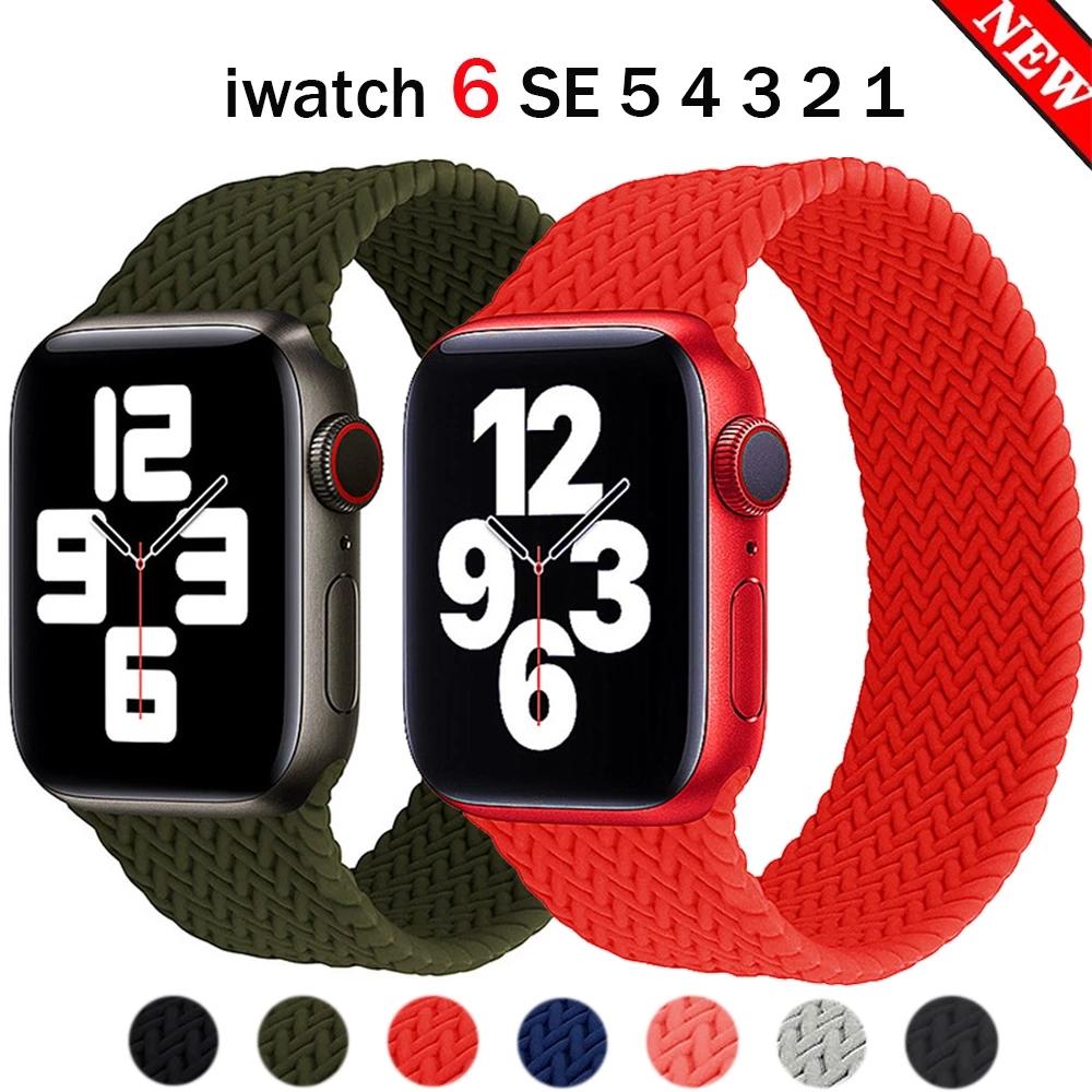 สายเข็มขัดรัดข้อมือแบบยืดหยุ่นสําหรับ Apple Watch 6 Band 44 มม. 40 มม. 38 มม. 42 มม. สําหรับ Iwatch Series 3 4 5 Se