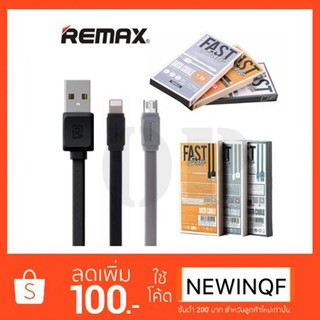 Review REMAX สายชาร์จ RC-129m/RC-129i สำหรับ Android/iPhone USB (1M,แบน)