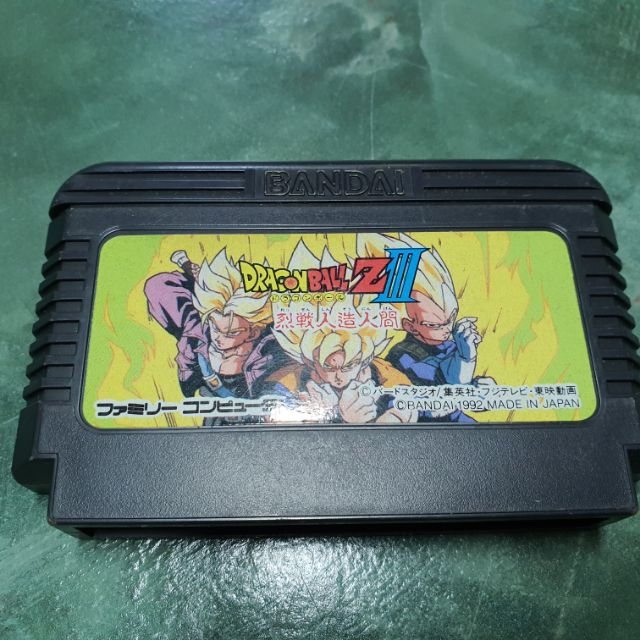 Famicom Dragonball Z 3 เฟมิคอมดราก้อนบอลแซด3