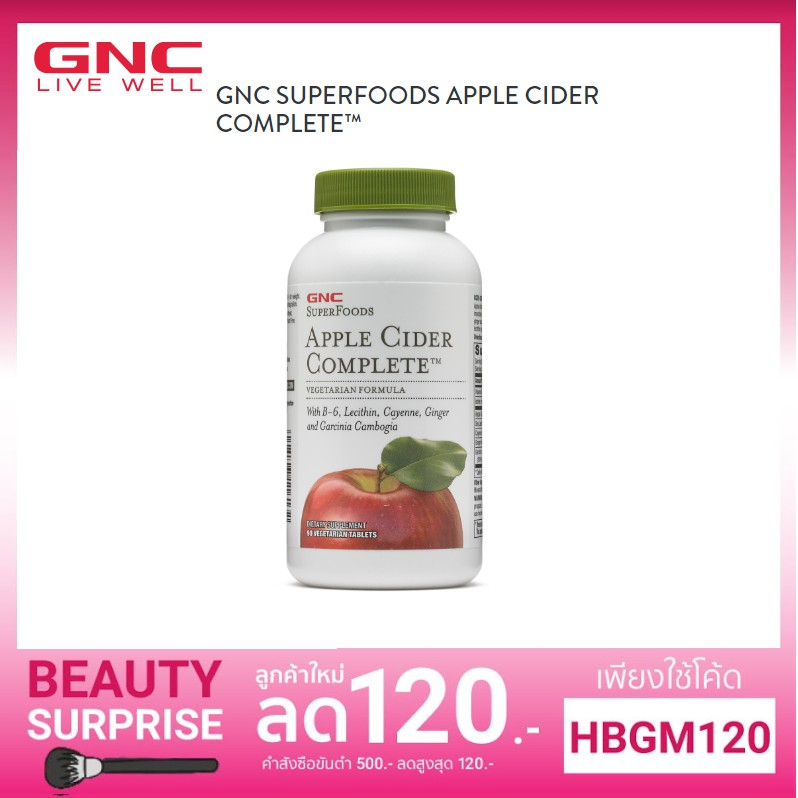 GNC Apple Cider Complete