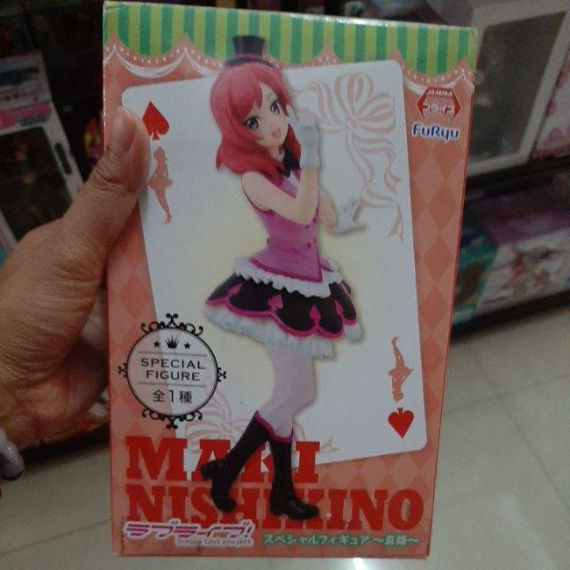 """Furyu 8/"""" Love Live! Maki Nishikino Special Figure"""