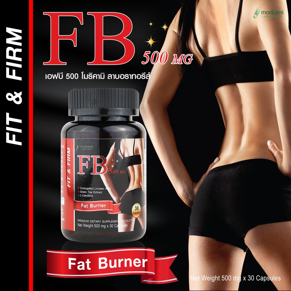 Ismeri valaki a Fat Burner Thermogenic zsírégető kapszulát?