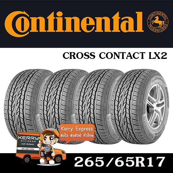 265/65R17 Continental Cross Contact LX2