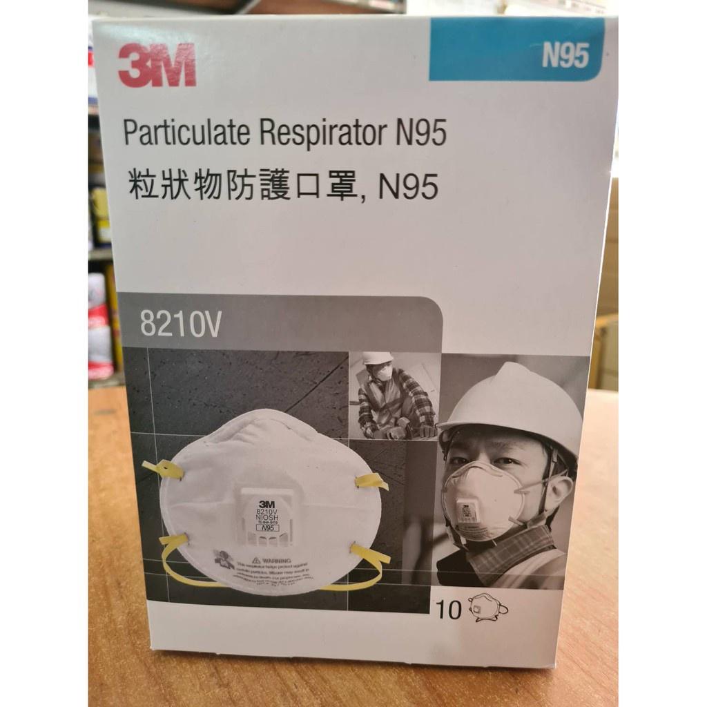 ✵▪【Really stock】 3M 8210V N95 หน้ากากรุ่น 8210+v หายใจคล่องกว่าเดิม (แบบมีวาล์วของแท้)1