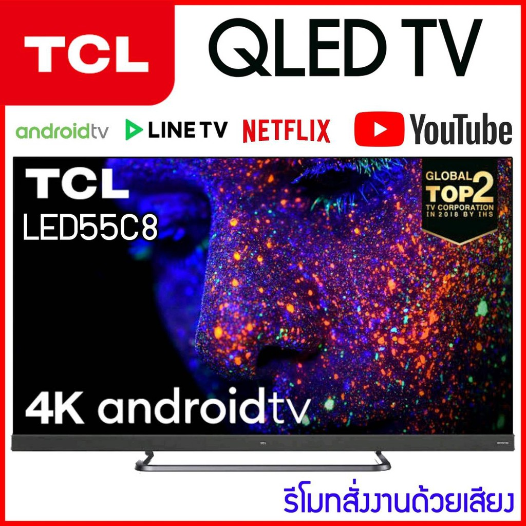 "TCL TV UHD LED (55"", 4K, Android) รุ่น 55C8"