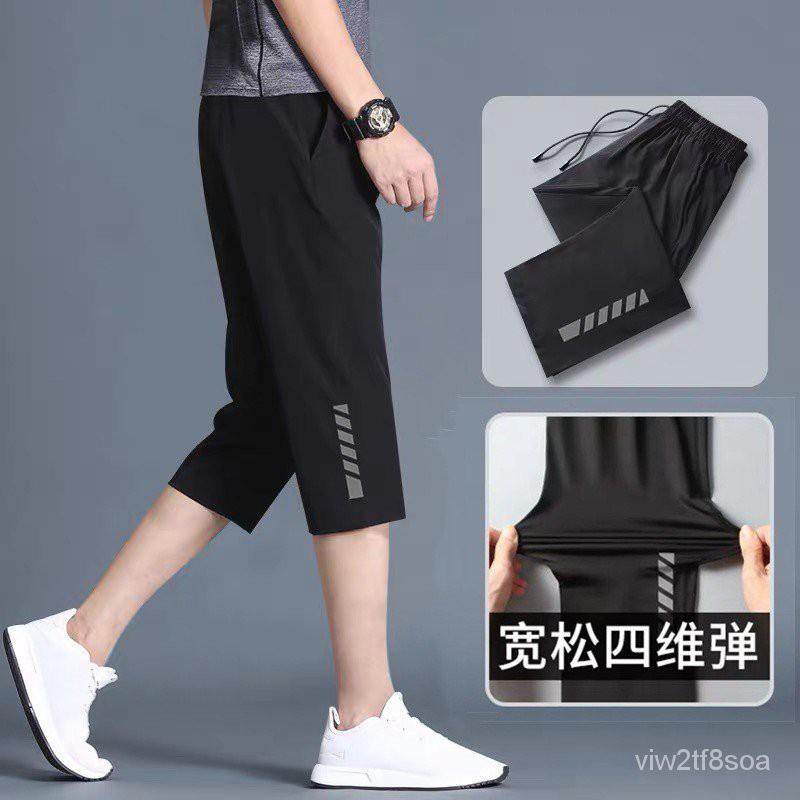 กางเกงขาสั้นผู้ชาย แบบ7ส่วน  เอวยางยืด กางเกงออกกําลังกาย กางเกงวิ่ง
