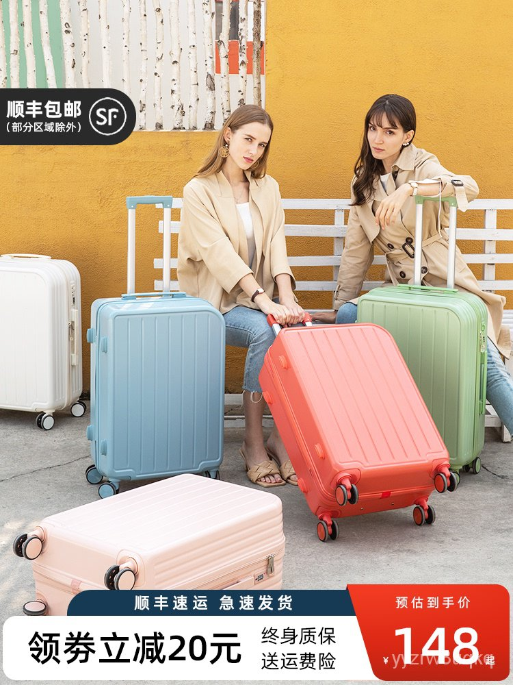 กระเป๋าเดินทางกระเป๋าเดินทางผู้หญิงใบเล็ก20-รถเข็นล้อเลื่อนขนาดนิ้ว24กระเป๋าเดินทางลายกล่องรหัสผ่านที่ทนทาน I91U