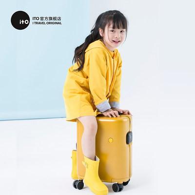 ☓˜รถเข็นเด็ก[กระเป๋าเดินทางเด็ก] กระเป๋าเดินทางล้อลาก Iito กระเป๋าเดินทางเด็กผู้หญิงน่ารักเด็กมินิกระเป๋าเดินทาง