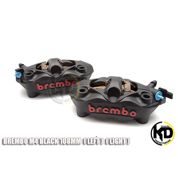 Brembo M4 108 MM สีเทาโลโก้แดง แท้
