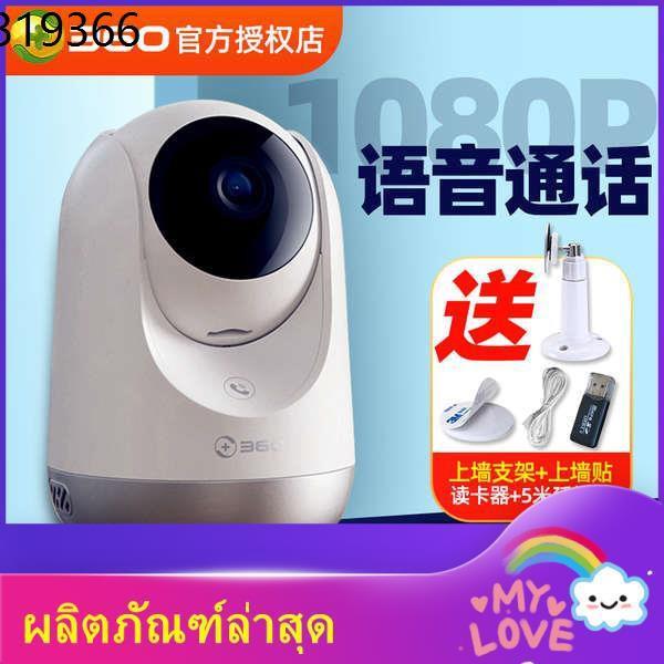 ip camera กล้องวงจรปิด wifi กล้องวงจร กล้องหน้ารถ กล้องวงจรปิดไร้สาย กล้องแอบถ่า ♭กล้อง 360 1080p PTZ รุ่น AI กล้องวงจรป