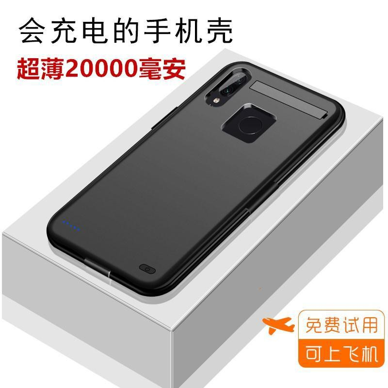 20,000 mAh Huawei nova3i แบตสำรองไร้สาย nova3 แฟลชเฉพาะแบตเตอรี่ชาร์จเร็วเคสโทรศัพท์มือถือบางและเบา