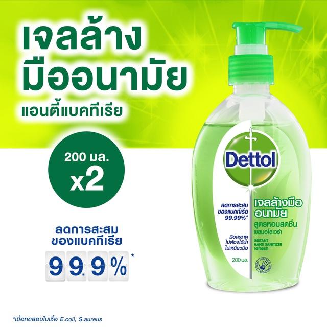 Dettol เจลล้างมืออนามัยแอลกอฮอล์ 70% สูตรหอมสดชื่นผสมอโลเวล่า ขนาด 200 มล. x 2 ขวด