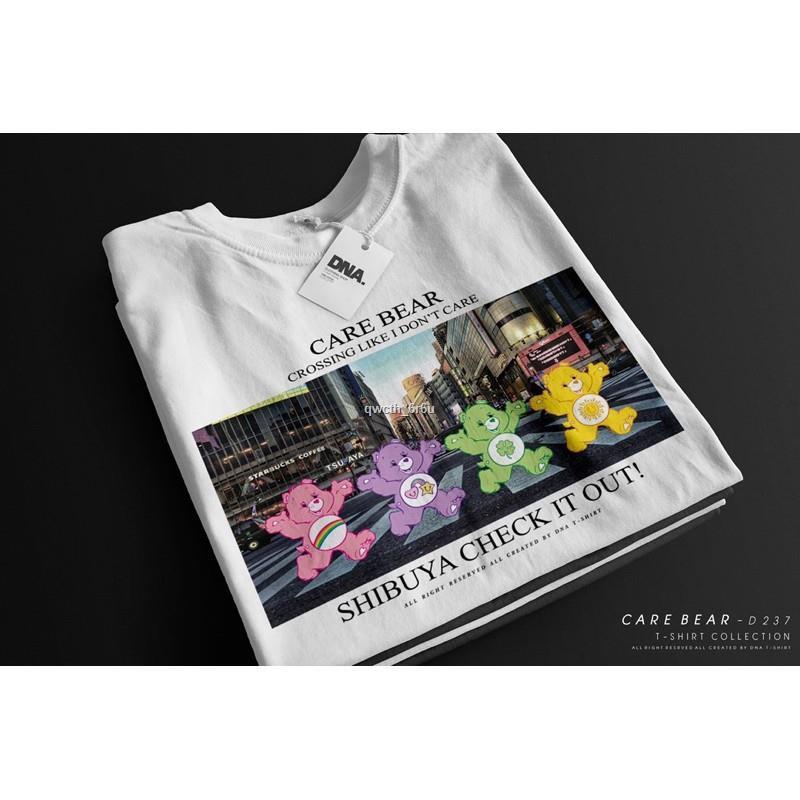 ราคาขายส่ง✱🌈Styleเสื้อยืดOversize แคร์แบร์ •New collection•💕🧸