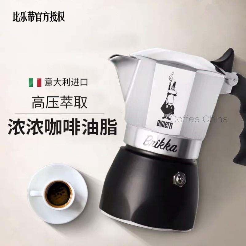 ぴ✺เครื่องชงกาแฟมือหม้อกาแฟไฟฟ้าหม้อกาแฟBialetti brikka bialetti moka pot วาล์วคู่หม้อกาแฟเอสเปรสโซแรงดันสูงในครัวเรือนทำ