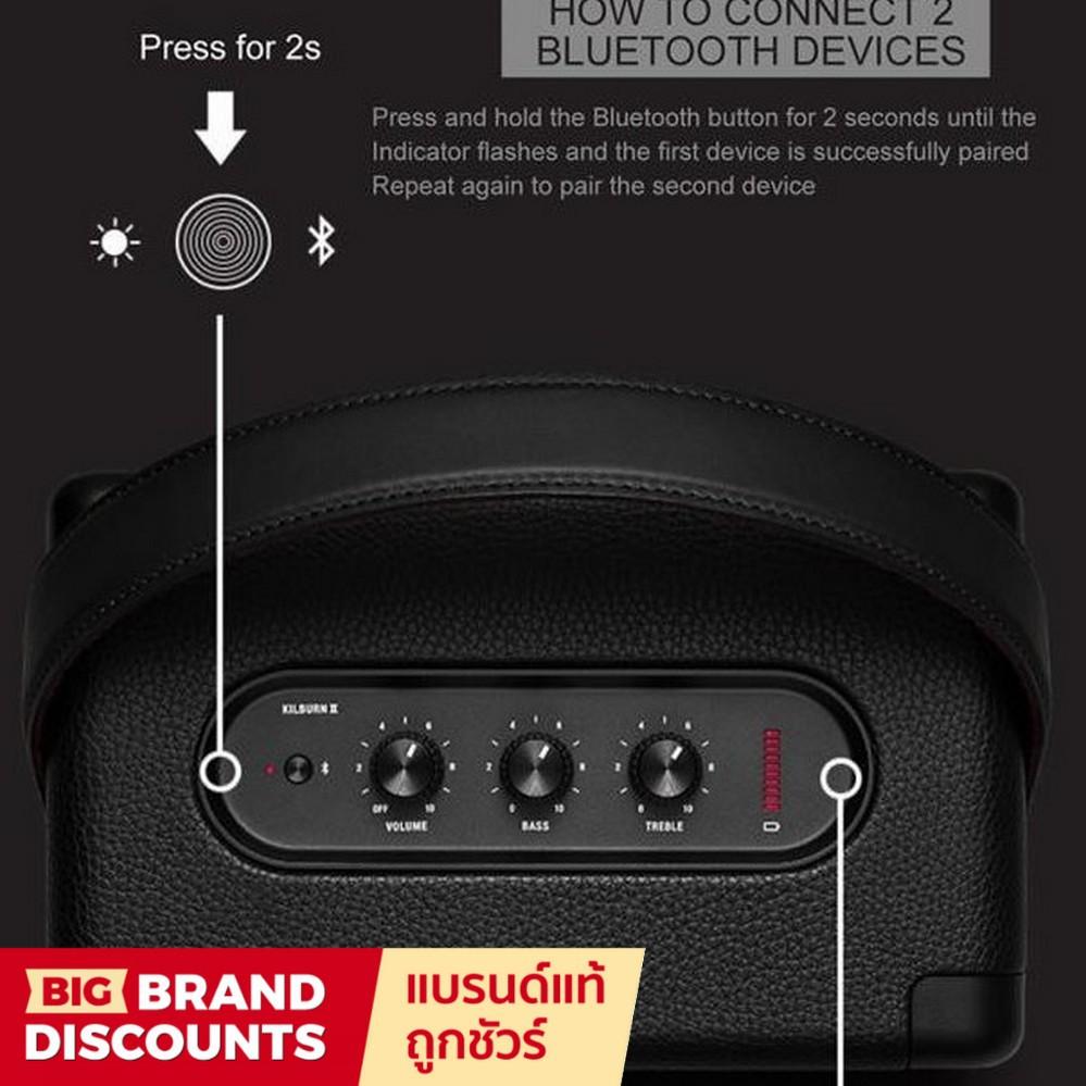 (ประกัน 1ปี)ลำโพง Marshall Kilburn II portable speakers ไร้สาย ลําโพงบลูทูธ(Rock,ซับวูฟเฟอร์)Bluetooth 5.0 เครื่อง 3603