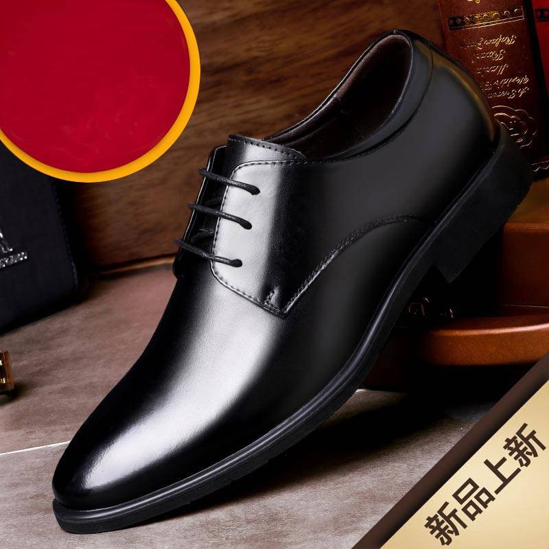 รองเท้าคัชชูผู้ชาย รองเท้าชาย รองเท้าหนังผู้ชายสวมใส่เป็นทางการเกาหลีฤดูใบไม้ผลิลำลองใหม่อังกฤษธุรกิจรองเท้าแต่งงานสีดำช
