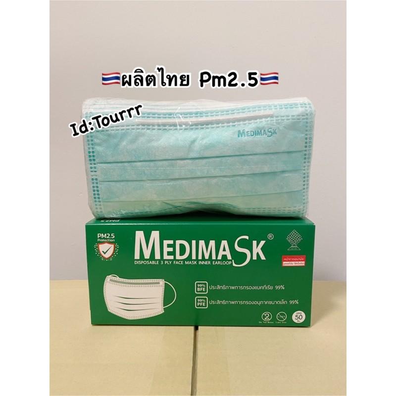 ผ้าปิดจมูก #Medimask #เมดิแมส เกรดทางการแพทย์