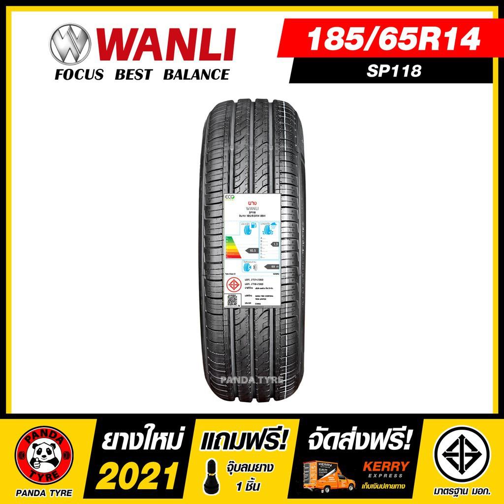 WANLI 185/65R14 ยางรถยนต์ขอบ14 รุ่น SP118 - 1 เส้น (ยางใหม่ผลิตปี 2021)ยางรถยนต์