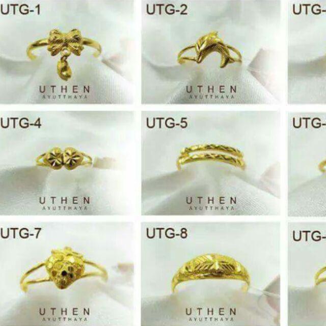 ทองคำแท้ 96.5% ราคาถูกกว่านร้านค่ะ