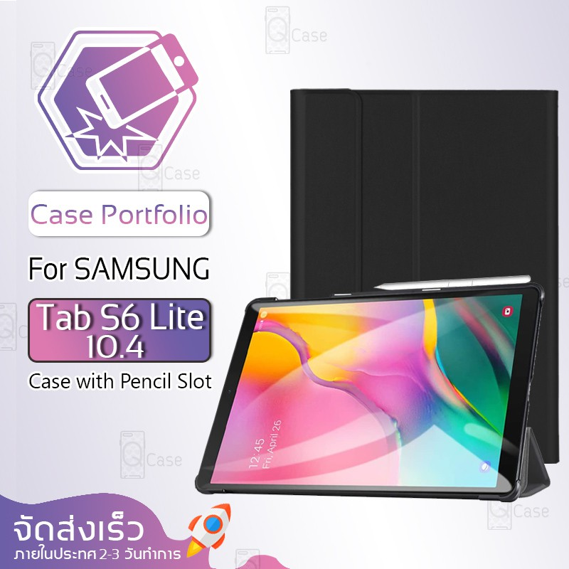 Qcase - คีย์บอร์ดเคส สำหรับ Samsung Galaxy Tab S6 lite - Keyboard Case for Samsung Galaxy Tab S6 lite (Screen TH/EN)
