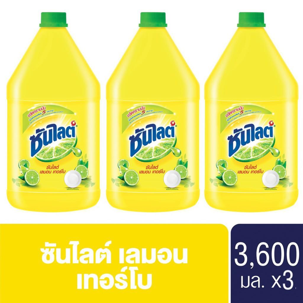 อุปกรณ์ทำความสะอาด ซันไลต์ เลมอนเทอร์โบ น้ำยาล้างจาน แบบแกลลอน 3600 ซีซี x3 Sunlight Lemon T ที่ทำความสะอาด  ทำความสะอาด