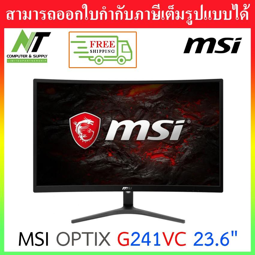 """[ส่งฟรี] MONITOR (จอมอนิเตอร์) MSI OPTIX G241VC 23.6"""" VA 75Hz BY N.T Computer"""