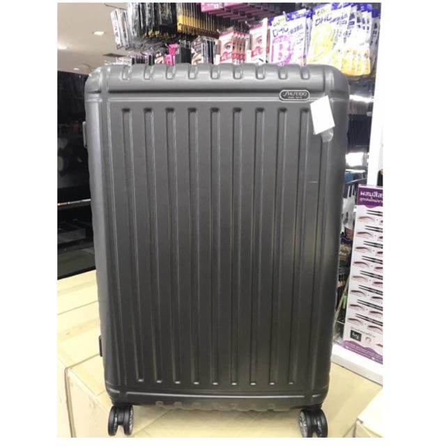 กระเป๋าเดินทาง shiseido 28นิ้ว