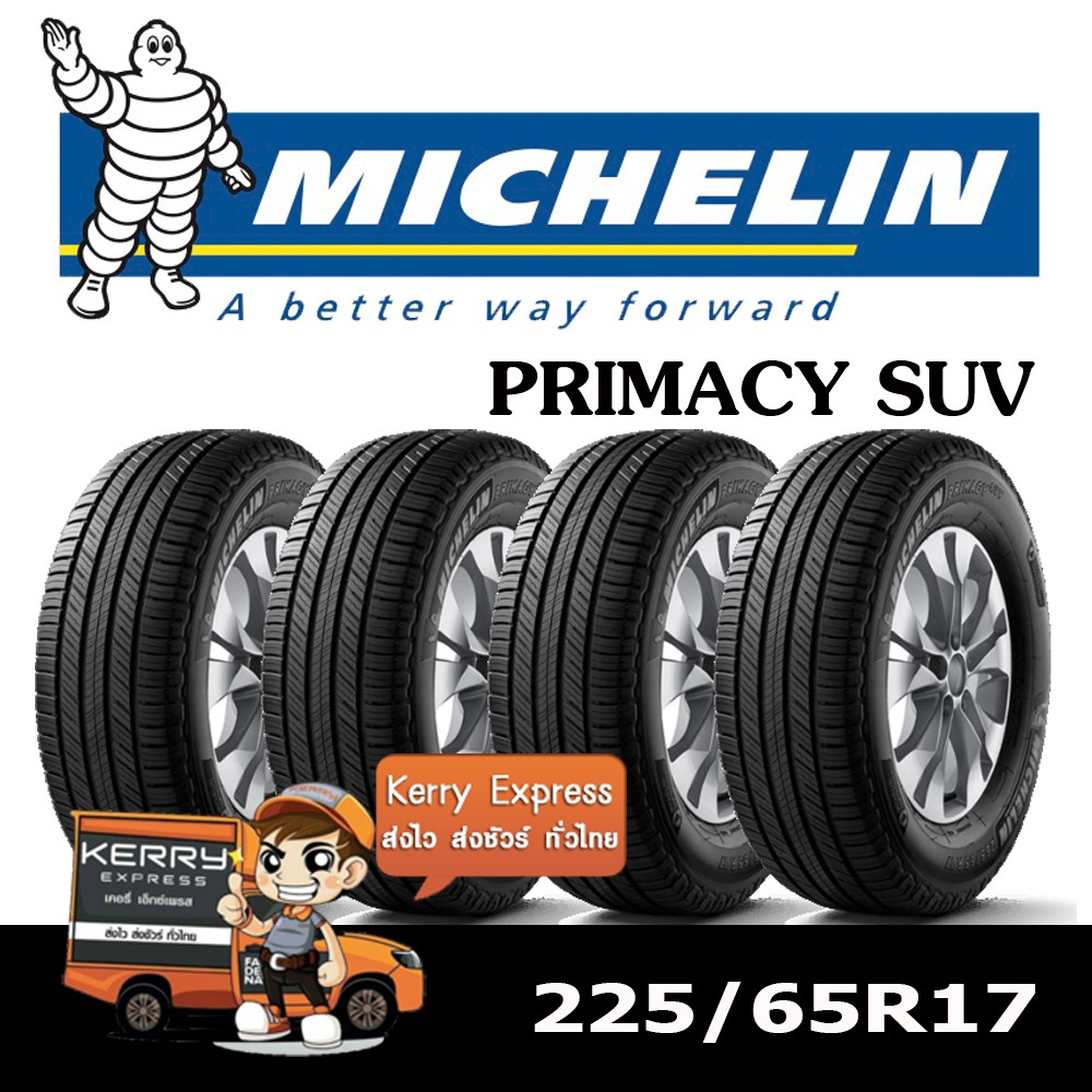225/65R17 Michlein Primacy SUV