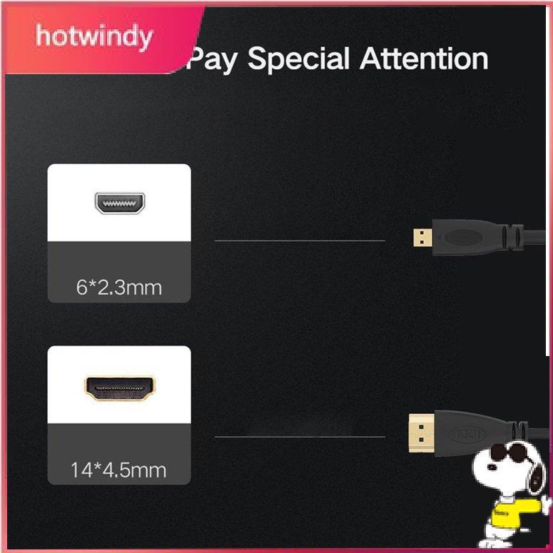 1m 1080P Cro Hdmi-Compatible To Hdmi-อะแดปเตอร์สายเคเบิ้ลเข้ากันได้กับแท็บเล็ต