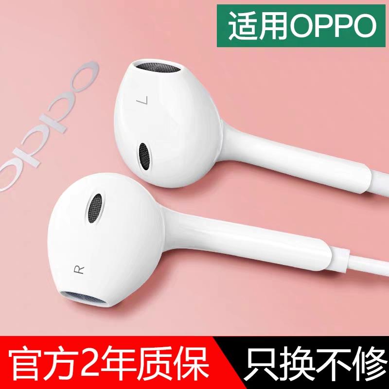 หูฟังราคาถูกโกดังกรุงเทพแท้หูฟังเดิมรหัสบังคับของโทรศัพท์ทองคำขาว OPPO r9s  A57  oppor17  OPPO