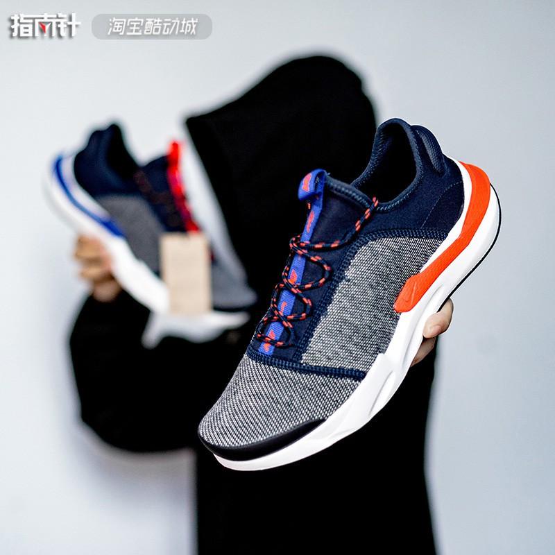 e65cc5c11 Compass LOOPWHEELER × NIKELAB SHIFT ONE joint running shoes AQ2440-400