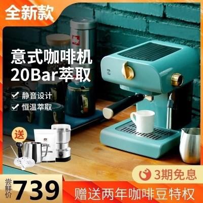 เตา moka pot☂เครื่องชงกาแฟกดแรงดันสูงร้านอาหาร ย้อนยุคทำมือแช่ในตอนบ่าย ชาขนาดเล็กดีทั้งบ้านชากึ่งอัตโนมัติ111