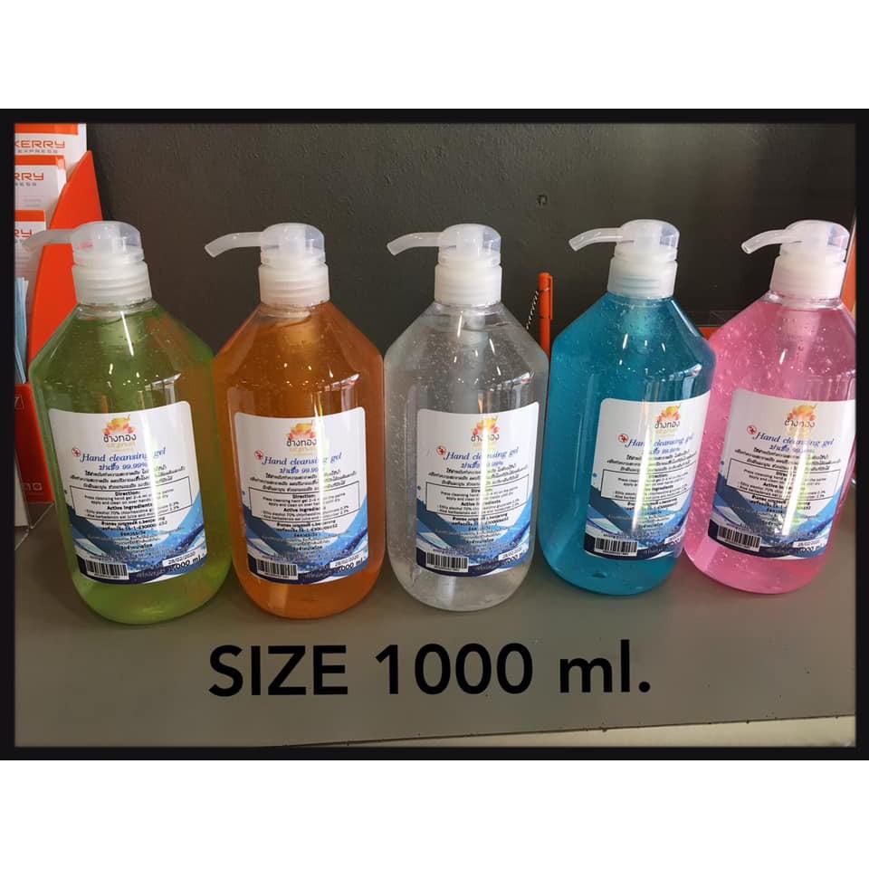เจลล้างมือ เจลล้างมือฆ่าเชื้อเบคทีเรีย แบบถุงรีฟิว แบบขวด ขนาด 500ml , 1000ml