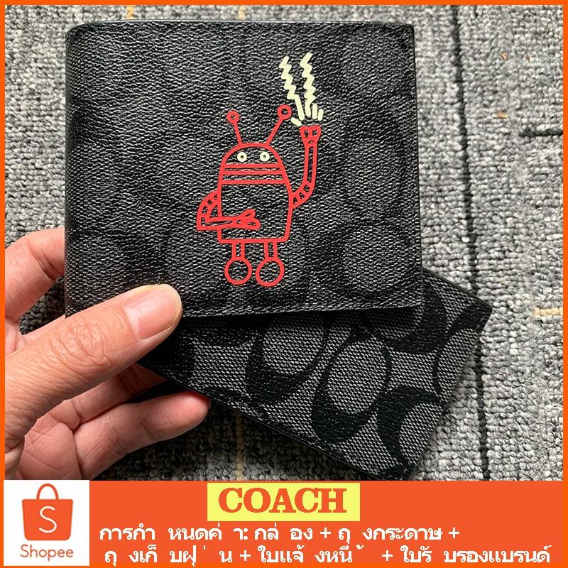 กระเป๋าสตางค์ Coach แท้ F11945 กระเป๋าสตางค์ผู้ชาย / กระเป๋าสตางค์ใบสั้น