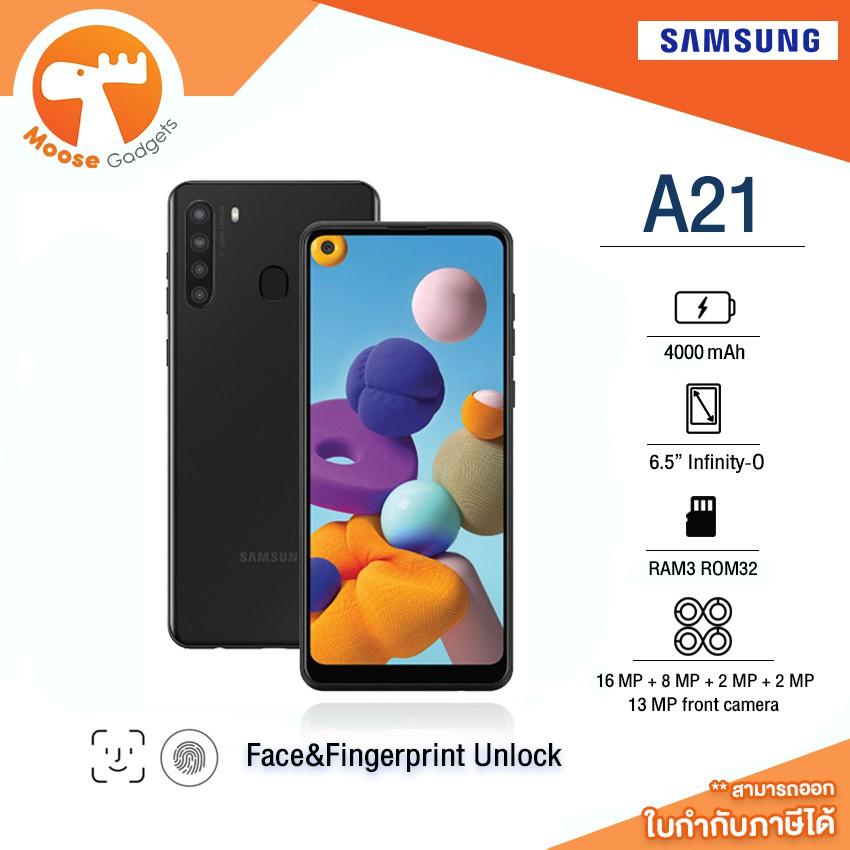 Samsung A21 (3+32GB)  หน้าจอใหญ่ 6.5 นิ้ว แบตอึด 4000 mAh กล้อง 4 ตัว ลูกเล่นเยอะ สมาร์ทโฟน โทรศัพท์ซัมซุงราคาถูก