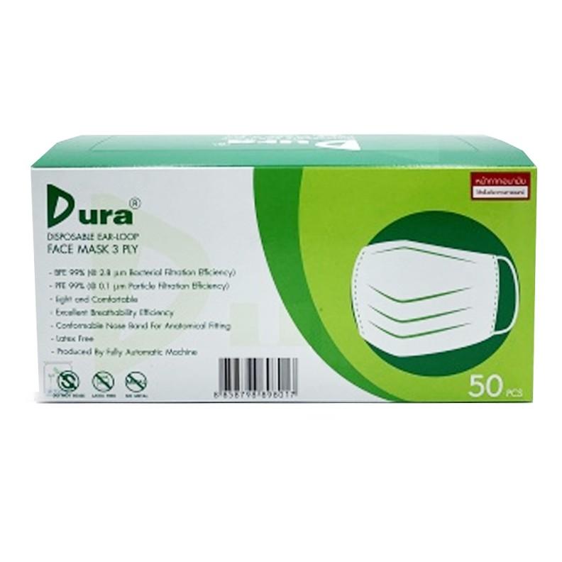 DURA MASK หน้ากากอนามัย 3 ชั้น แบบคล้องหู ยี่ห้อดูร่า แบ่งขาย (ราคาต่อชิ้น)