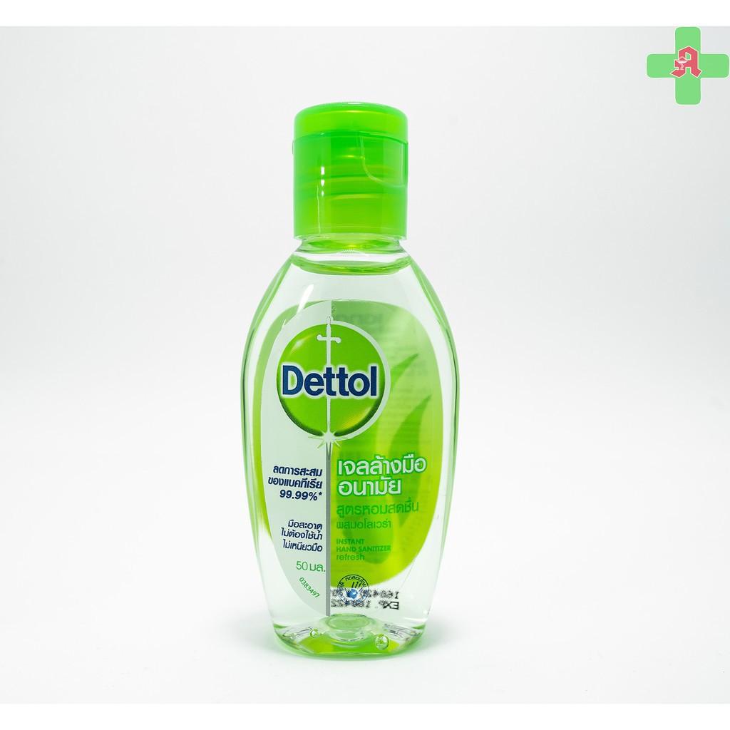 เดทตอล เจลล้างมืออนามัยเดทตอล (Dettol) 50 ml.