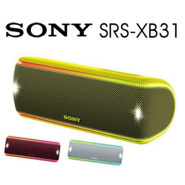 SONY SRS-XB20 EXTRA BASS PORTABLE BLUETOOTH SPEAKER BRAND NEW FREE SHIPPING