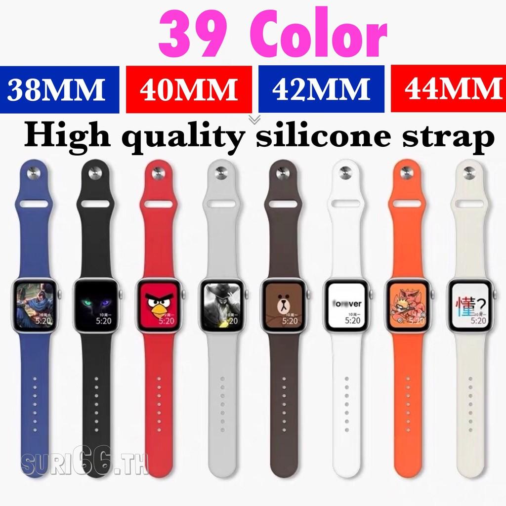 Apple Watch Band Series 1/2/3/4/5 สายรัดซิลิกอน 38/40/42 / 44mm