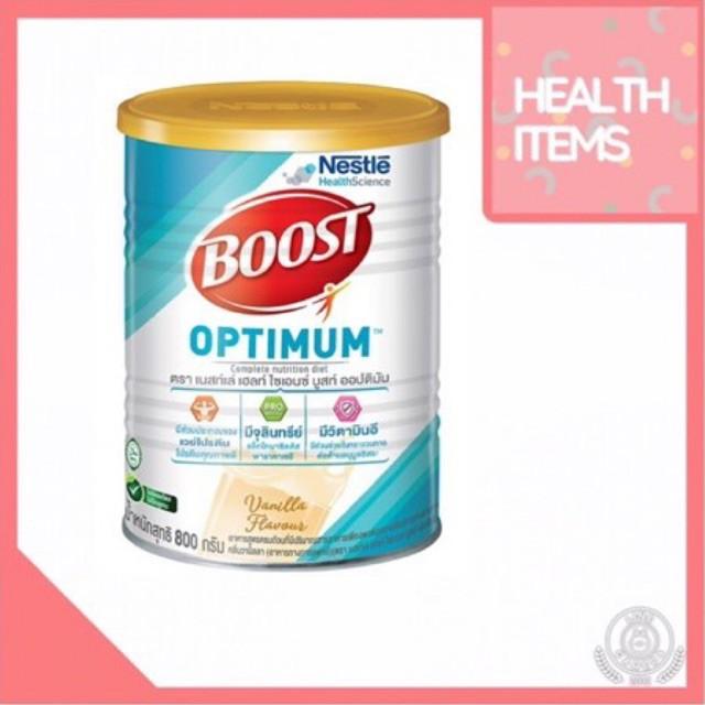 Boost Optimum ((บูสท์ ออฟติมัม)) อาหารทางการแพทย์ หมดอายุ 1/2022