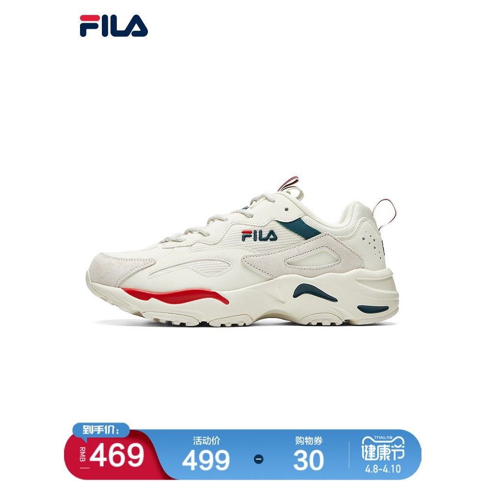 FILA Filaผู้ชายพ่อรองเท้า2021ฤดูใบไม้ผลิinsรองเท้าวิ่งน้ำรองเท้าลำลองรองเท้าวิ่งรองเท้ากีฬาย้อนยุค