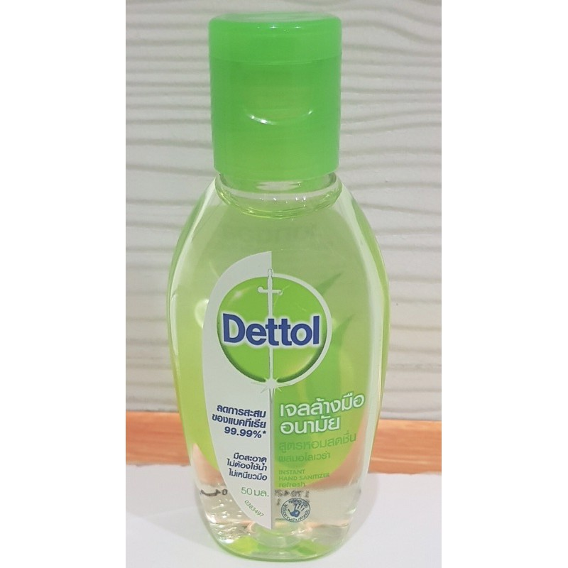 เจลล้างมืออนามัย Dettol 50 ml x 3 ขวด (Exp 17/04/22)