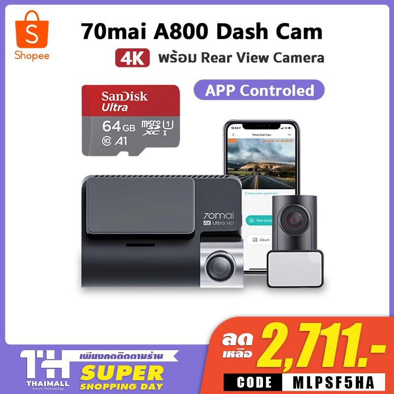 [ เหลือ 2,711 บาท ใส่โค้ด MLPSF5HA] 70mai A800 Dash Cam 4K Dual-Vision กล้องติดรถยนต์ความละเอียด RC06 Rear Cam 70 mai