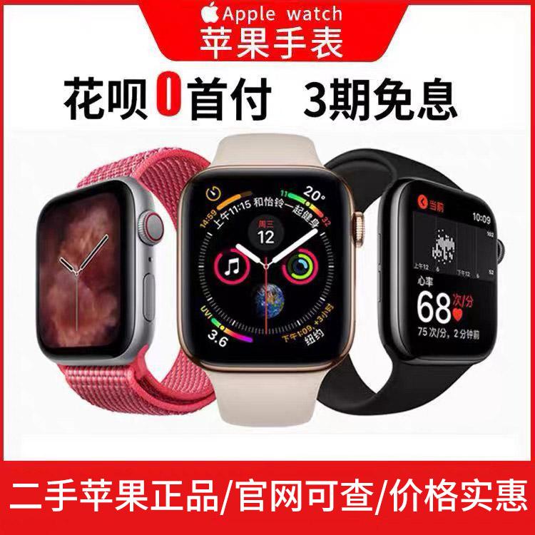 APPLE WATCH มือสอง2ของแท้ครับapple watch4SiWatch3สมาร์ทseกีฬาโทรศัพท์ชายs5รุ่นs6